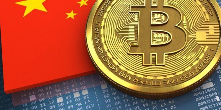 mineros de criptomonedas China